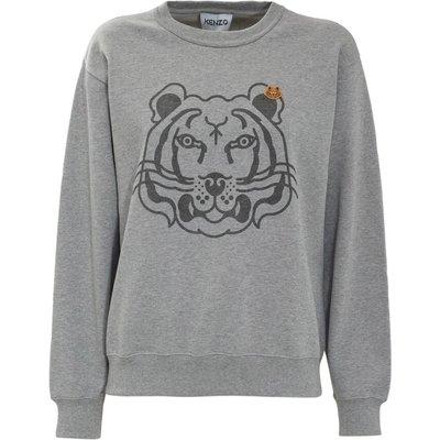 Kenzo, Sweatshirt Grau, Größe: XS | KENZO SALE