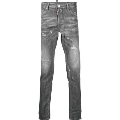 Cool GUY Trouser Trousers Dsquared2 | DSQUARED2 SALE
