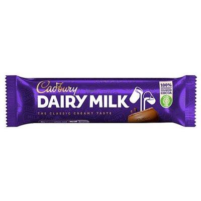 Cadbury Dairy Milk - 48 x 45g