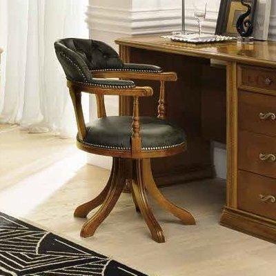 Camel Siena Day Cherry Italian Low Back Swivel Chair