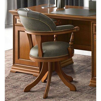 Camel Torriani Day Walnut Italian Swivel Chair