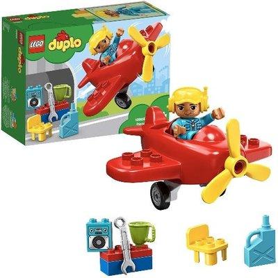 LEGO Duplo Plane Building Blocks For Kids