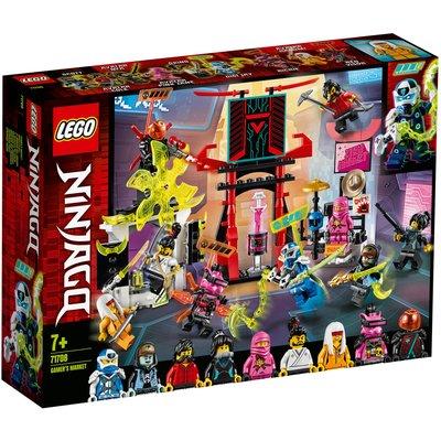 LEGO Ninjago Gamers Market 71708