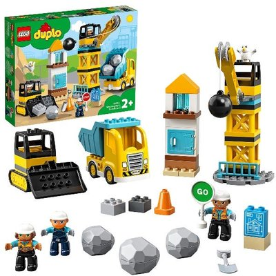 LEGO DUPLO Wrecking Ball Demolition Construction Set 10932