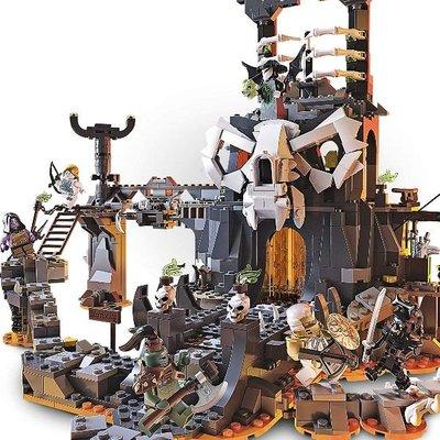 LEGO NINJAGO Skull Sorcerer?s Dungeons Board Game Set 71722