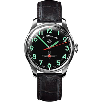 Sturmanskie Gagarin Gent's Limited Edition Watch with Poljot Russian Movements and Genuine Leather S