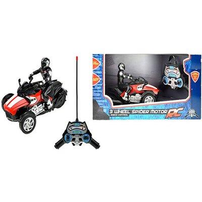 Remote Control Toy 3 Wheel Quad Bike - Grey
