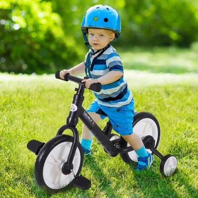 Kids Balance Training Bike - Black