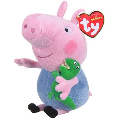 TY Beanies Peppa Pig George Soft Toy