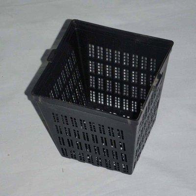 Square Aquatic Planting Basket 11cm / 1 litre