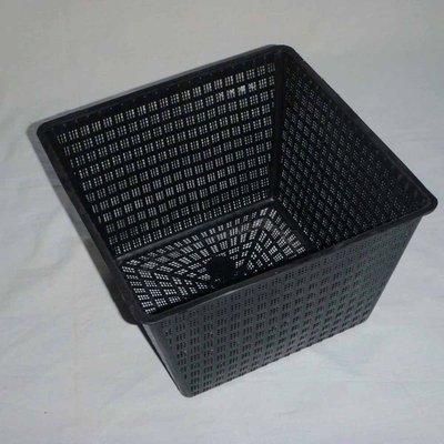 Square Aquatic Planting Basket 40cm / 30 litre
