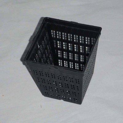 Square Aquatic Planting Basket 9cm / 0.5 litre