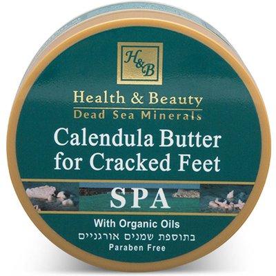 Calendula Butter for Cracked Feet