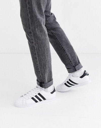 Sneackers Bianco uomo adidas Originals - Sneakers bianche - Coast Star - Bianco