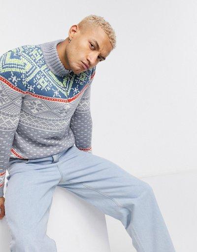 Grigio uomo Maglione in maglia pesante grigio con zip corta - ASOS DESIGN