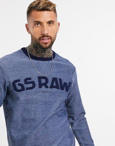 Blu uomo Star: maglione lavorato GRSAW - Blu - G