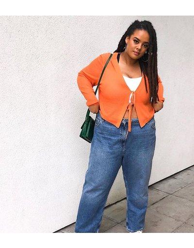 Arancione donna Cardigan in maglia a coste allacciato sul davanti - Lost Ink plus - Arancione