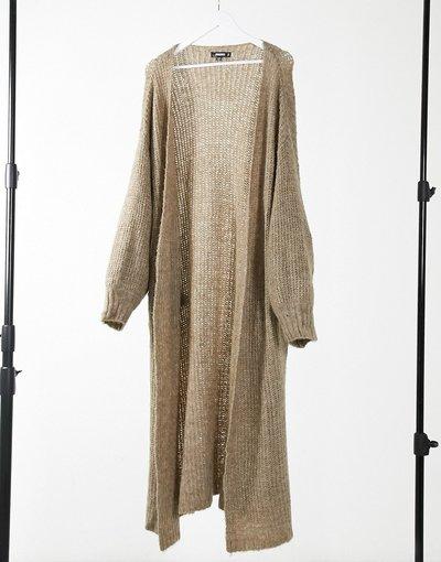 Marrone donna Cardigan con maniche a sbuffo color moca - Missguided - Marrone