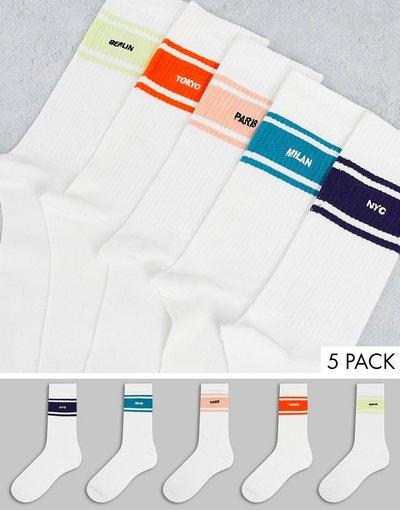 Intimo Bianco uomo Confezione da 5 paia di calzini bianchi - River Island - Bianco
