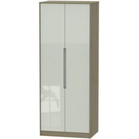 Nantes Contemporary Satin Cashmere Oak Effect Tall D...