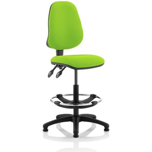 Eclipse Office Chair