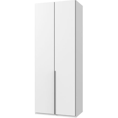 New York Tall Wooden Wardrobe In White 2 Doors