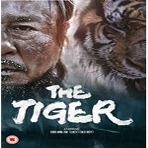 the tiger old hunters tale movie