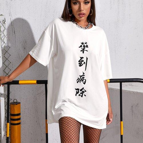 Robe t-shirt à imprimé - SHEIN - Modalova