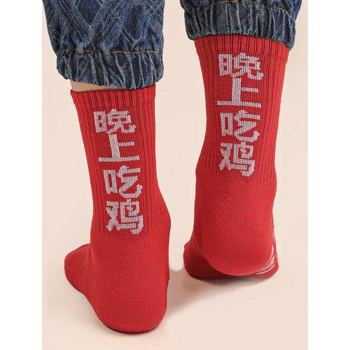 Chaussettes à imprimé caractère - SHEIN - Modalova
