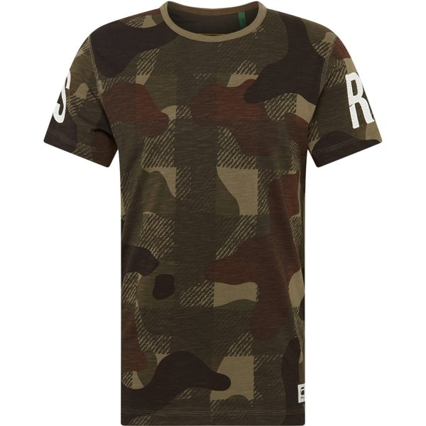 T-Shirt 'Graphic 1 r t ss