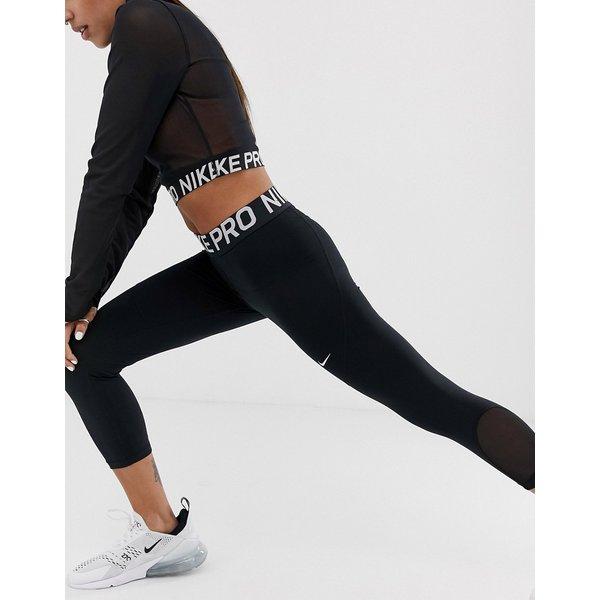 Nike Pro Collant Tight Femmes - Noir , Blanc