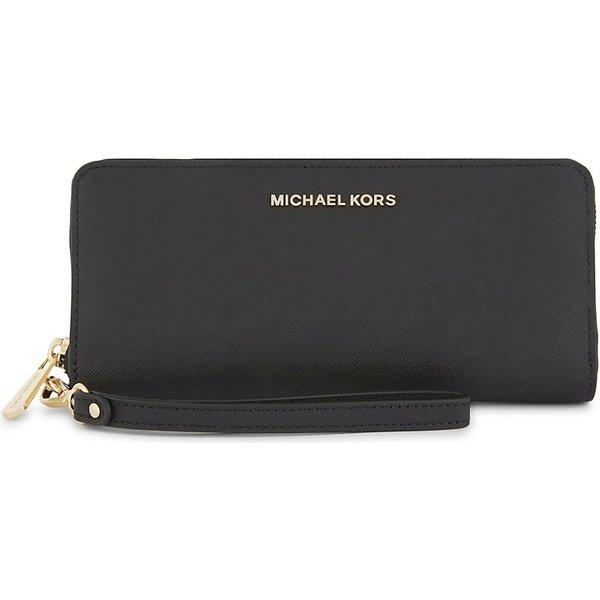 97309c2f3c4e MICHAEL MICHAEL KORS Michael Kors Ladies Black Round Jet Set Travel ...
