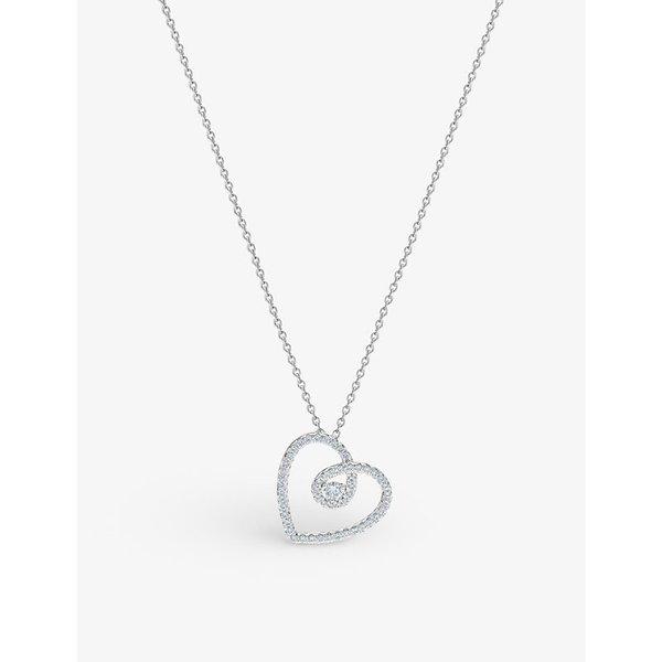 DE BEERS | De Beers Heart white gold and diamond pendant, white | Goxip