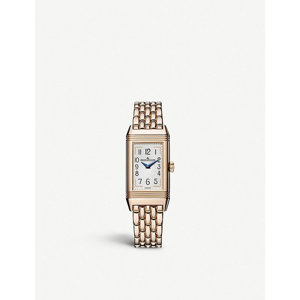 2e46726f3b1 Jaeger-LeCoultre - Reverso One Duetto 36.3mm Rose Gold And Diamond ...