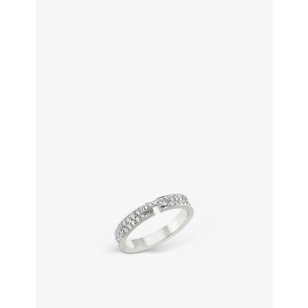CHAUMET | Chaumet Liens XS 18ct white-gold and diamond wedding band | Goxip
