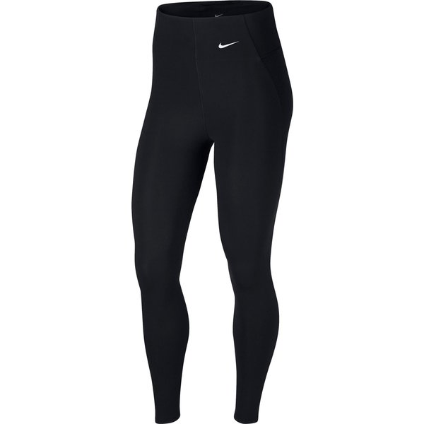 Nike Sculpt Yoga Women's Training Tights - HO20