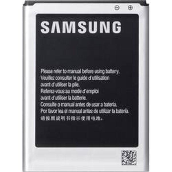 Batterie pour téléphone portable Samsung EB-B600BE 2600 mAh