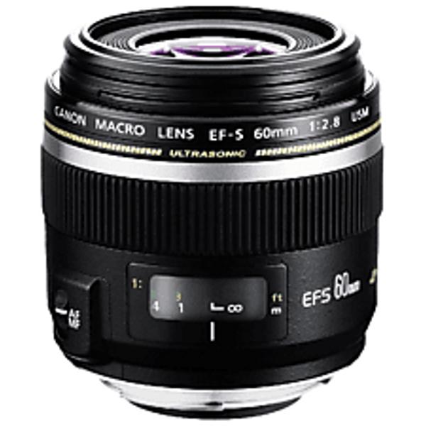 CANON EF-S 60mm f/2.8 Macro USM - Zoomobjektiv (Schwarz)