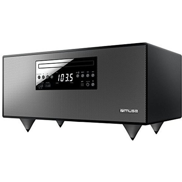 MUSE M-690 BTC - Enceinte Bluetooth (Gris)