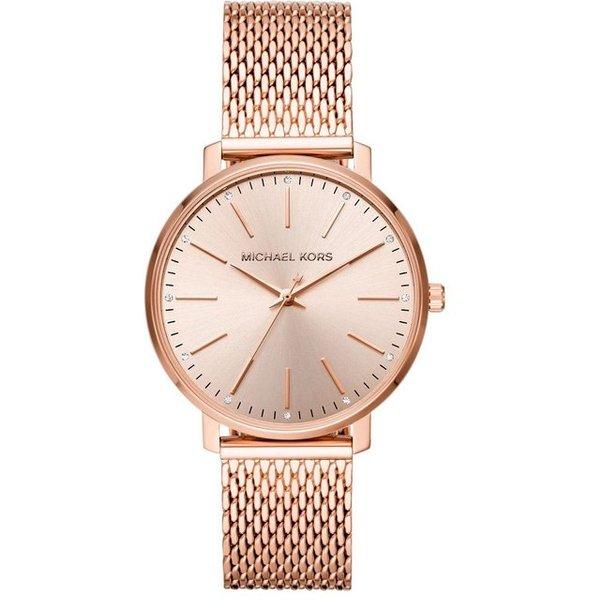 Michael Kors Pyper Rose Gold Tone Ladies Watch MK4340