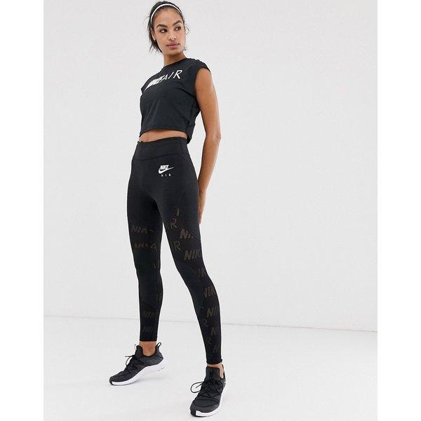Nike W NK Air 7/8 Tight Damen ( Schwarz XL INT,)