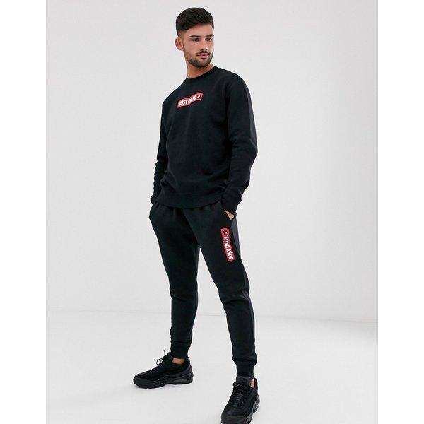 Nike M NSW JDI JGGR FLC BSTR - Hosen (Schwarz | S)