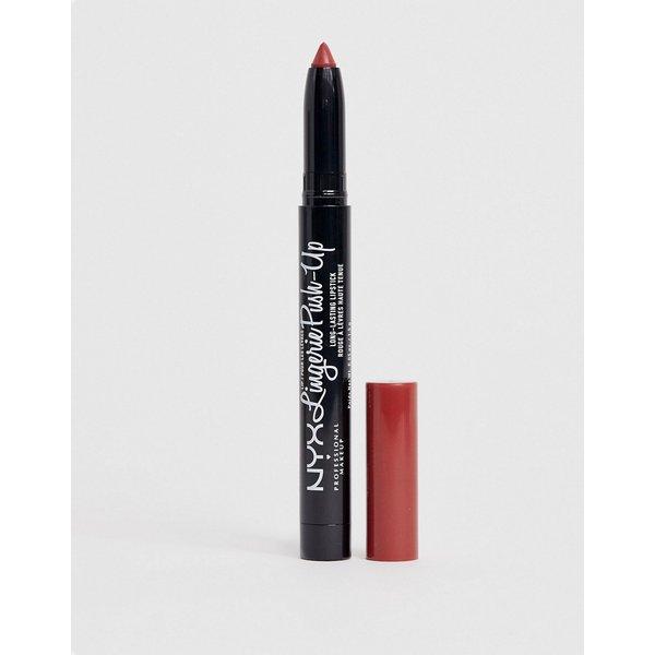 Lip Lingerie - Push-Up Long-Lasting Lipstick Exotic
