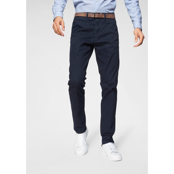 TOM TAILOR Denim Chinohose (Set, mit Gürtel)