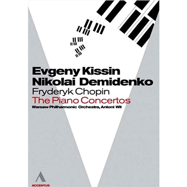 Concertos pour piano 1 & 2
