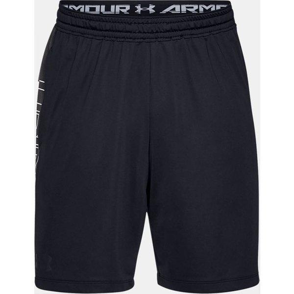 Under Armour -  UA MK-1 Shorts mit Wortmarke - 1