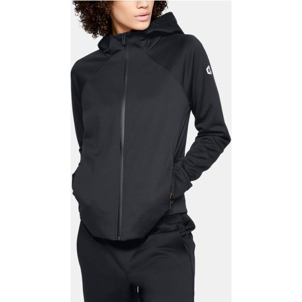 Under Armour -  Athlete Recovery Track Suit™ Trainingsjacke - 1