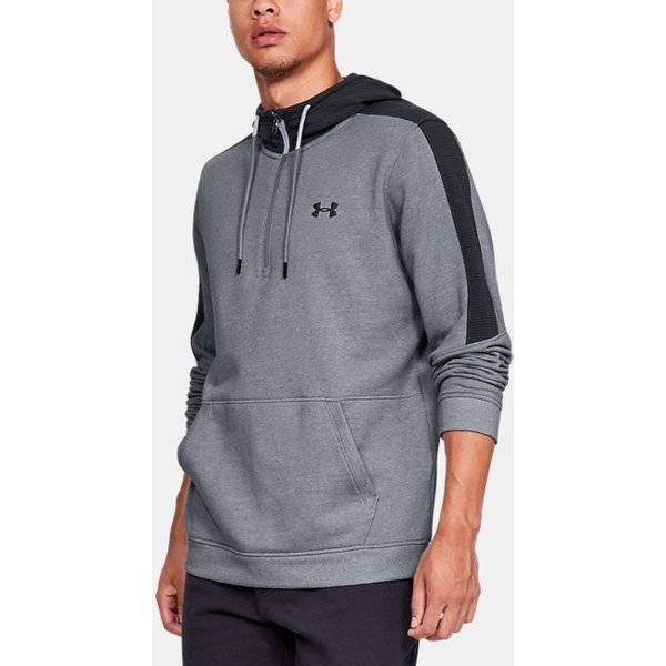 Under Armour -  UA Microthread Fleece mit ½-Zip - 1