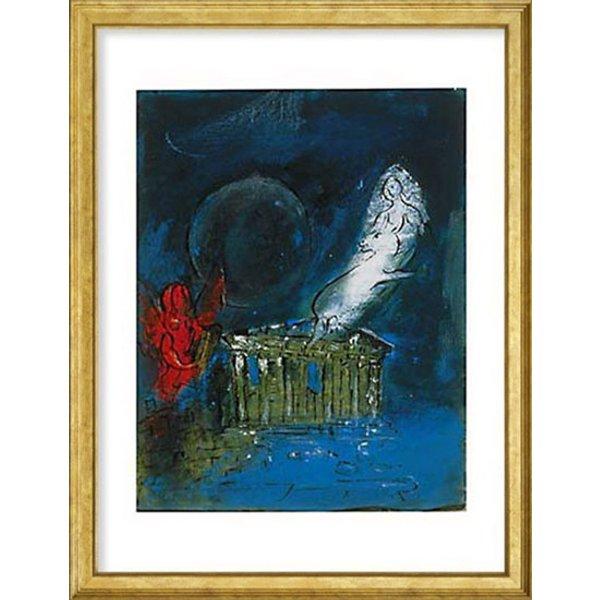 Marc Chagall: Bild 'Die Akropolis' (1952), Version goldfarben gerahmt, Skulptur