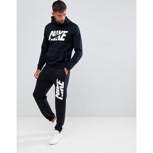 Nike Herren Trainingsanzug schwarzweiß M | GALERIA Karstadt